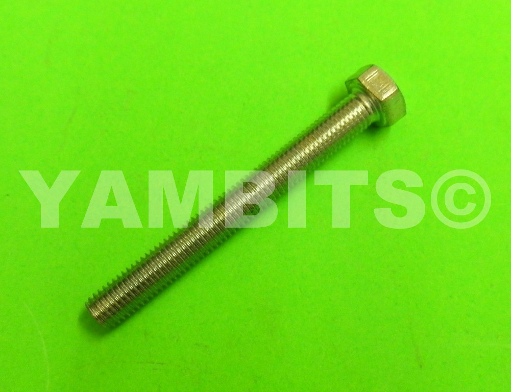 RD125 1975 Points Cam / Rotor Bolt (Drum)