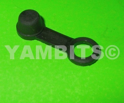 RD350 YPVS LC2 Bleed Screw Nipple Cover