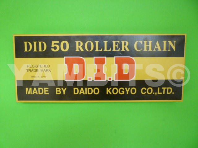 RD250LC DID 530 102 Link Chain
