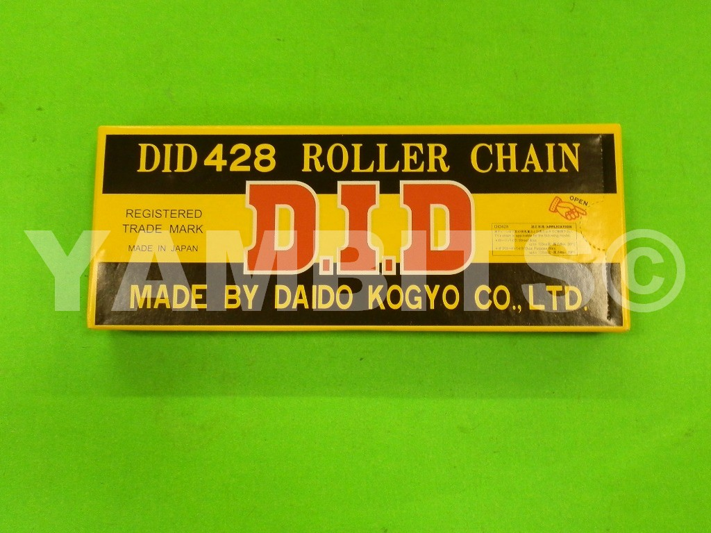DT175 DID 428 110 Link Chain