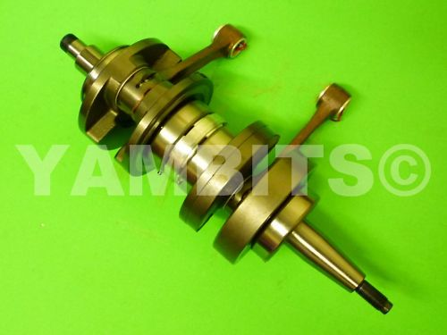 RZ250 Crankshaft Complete