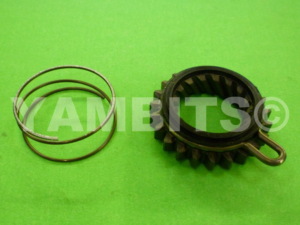 XS650 Starter Gear Repair Kit